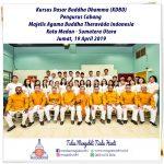 PC MAGABUDHI Kota Medan kembali mengadakan Kursus Dasar Buddhadhamma (KDBD)