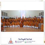 Pelantikan Upacarika MAGABUDHI Provinsi Banten