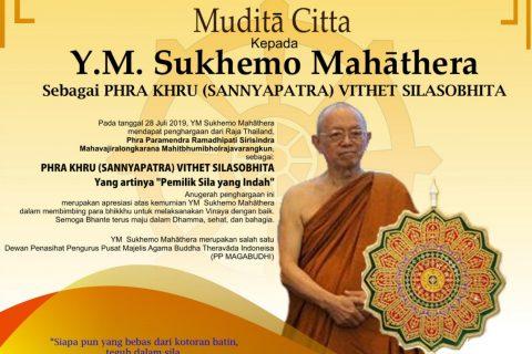 Turut Mudita Citta kepada Y.M. Bhikkhu Sukhemo Mahathera sebagai PHRA KHRU (SANNYAPATRA) VITHET SILASOBHITA